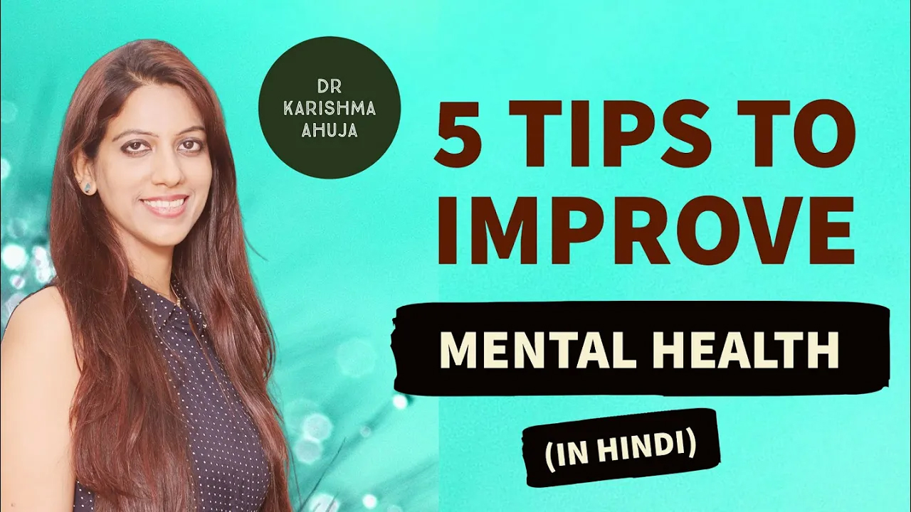Top 7 tips to improve your Mental Health